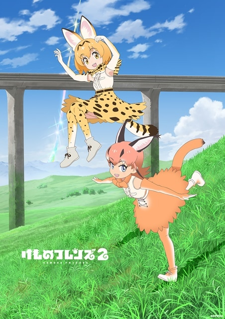 冬アニメ『けものフレンズ2』第1話先行上映会追加開催決定