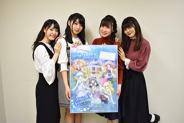 冬アニメ『バミューダトライアングル』発表会が開催