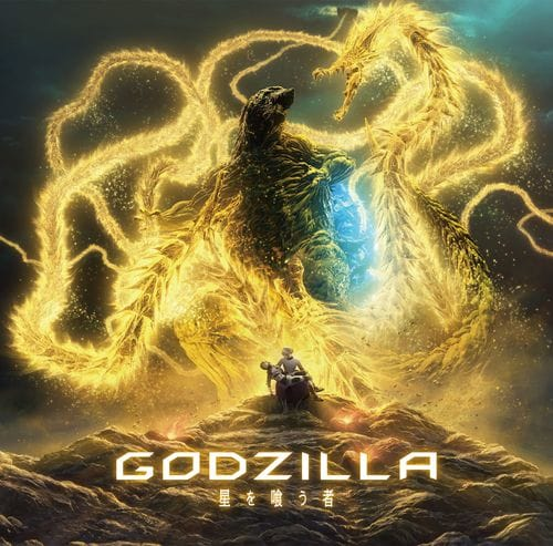 GODZILLA-3