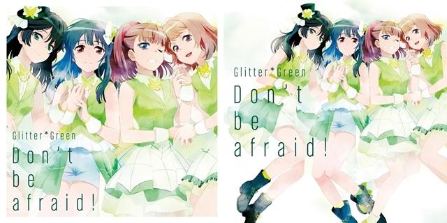 『バンドリ!』Glitter*Greenが最後のシングルをリリース