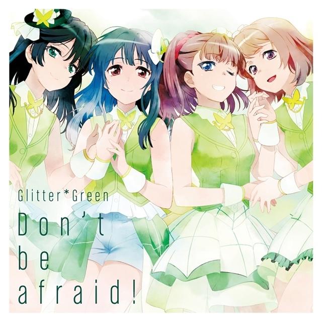 『BanG Dream!(バンドリ!)』ガールズバンド「Glitter*Green」が、最初で最後のシングルをリリース!