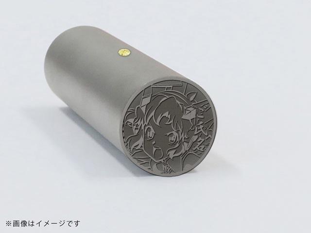 TVアニメ『戦姫絶唱シンフォギアAXZ』の痛印が登場! イメージカラーのクリスタルが施されたチタン印鑑もラインナップ