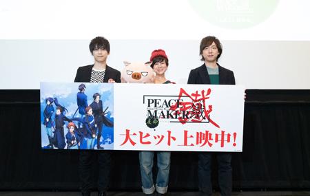 『PEACE MAKER 鐵』後篇、公開記念舞台挨拶より公式レポート到着