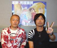OVA『テイルズ オブ シンフォニア THE ANIMATI..