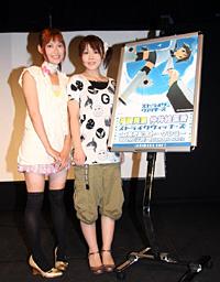 『ストライクウィッチーズ』主題歌CD発売記念イベント開催!