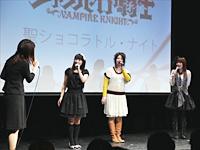 『ヴァンパイア騎士』DVD&コミック連動「聖ショコラトル・ナ..