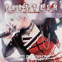 ファンタズムの1stアルバム『~PHANTASM~End P..