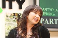 野川さくらさん『アラド戦記』主題歌CD「PARTY PLAY..